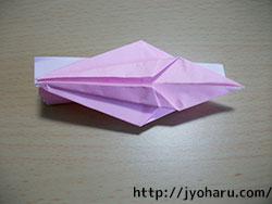 B 扇鶴_html_4e6142b5