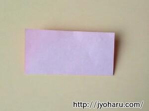 B 折り紙で遊ぼう!長靴の簡単な折り方_html_18c676d8