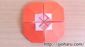 B みかんの折り方_html_1e06c78