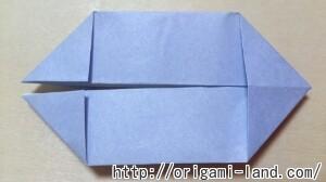 B リボンの便箋の折り方_html_5d16d2af