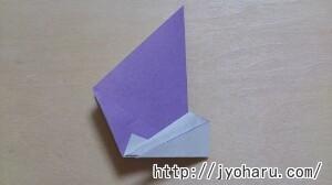 B クジャクの折り方_html_m42ce8c4a