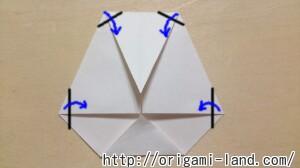B たまごの折り方_html_m5f9affef