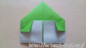 B きのこの折り方_html_4fa34a15