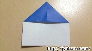 B 鬼の折り方_html_757f47e1