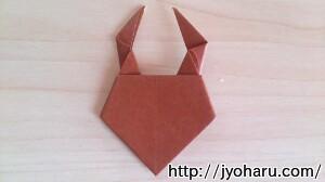 B トナカイの折り方_html_m7884e872