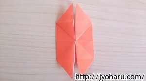 B みかんの折り方_html_485c9ad2