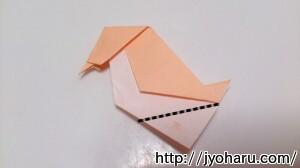 B すずめの折り方_html_3a172beb