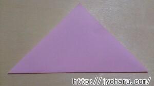 B クジャクの折り方_html_m3445d3c6