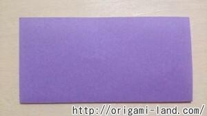 B ラッコの折り方_html_f21258f