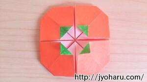 B みかんの折り方_html_m8d08cf9
