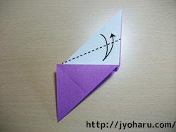 B 寿鶴_html_1565fe1d