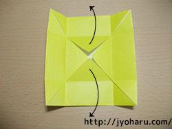 B ハートの箱_html_57b8789
