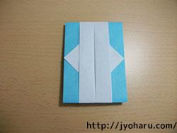 B ポケットティッシュケース_html_m24ae2752