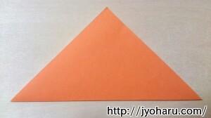 B すずめの折り方_html_m592c39ad