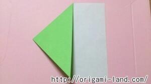 B ハートの便箋の折り方_html_m1c4b623c