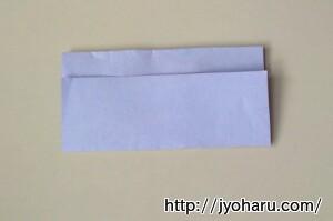 B 折り紙で遊ぼう!長靴の簡単な折り方_html_37dcddf5