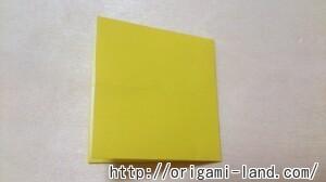 B リボンの便箋の折り方_html_m1aebdaab