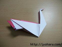 B 寿鶴_html_m5536961f