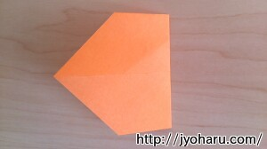 B 柿の折り方_html_m2c534136