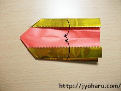 B ゆびわ_html_198a048e