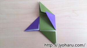 B コマの折り方_html_m109ffa81