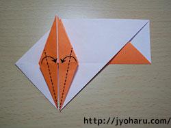 B 箸袋_html_5600917a