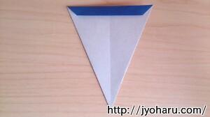 B コマの折り方_html_13f553e4