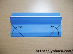 B 菓子箱_html_m21adb3a6