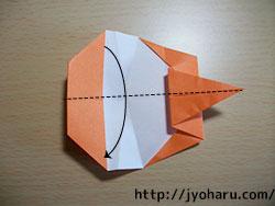 B イノシシ_html_m2887f409