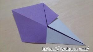 B クジャクの折り方_html_66e9ae2