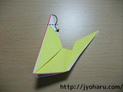 B 飾り色紙_html_62134d45