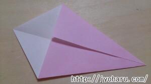 B クジャクの折り方_html_1c6c055