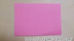 B パンダの折り方_html_m3a839b8a