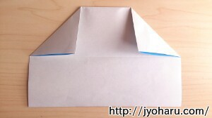 B パトロールカーの折り方_html_m124627ba