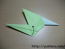 B 鶴_html_3b4593be