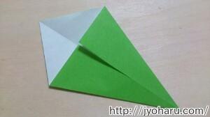 B クジャクの折り方_html_20243b9c