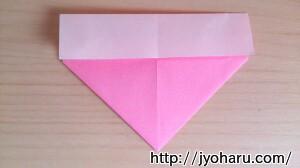B コマの折り方_html_m35faa61e
