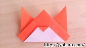 B たぬきの折り方_html_71e72e5f