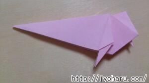 B クジャクの折り方_html_m486fd181