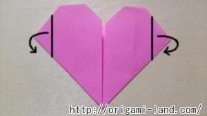 B ハートの便箋の折り方_html_m5c353897