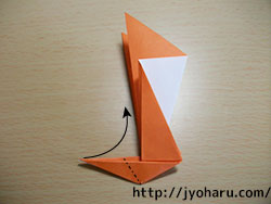 B 寿鶴_html_m2238fb33