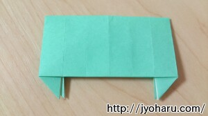 B 獅子舞の折り方_html_208be0f0