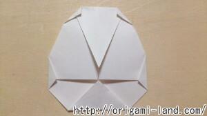 B たまごの折り方_html_79a502c3