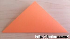 B みかんの折り方_html_m2c005824
