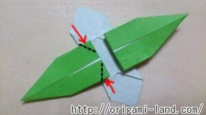 B ハチの折り方_html_m2265ed50