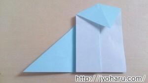 B しろくまの折り方_html_m5b86d0de