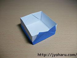 B 菓子箱_html_179c7e97