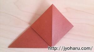 B たぬきの折り方_html_m29b3aa75