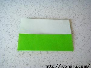 B カード入れ_html_m65a31cc2