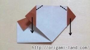 B 犬の折り方_html_768d24bc